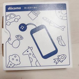 エヌティティドコモ(NTTdocomo)のdocomo キッズ携帯 SH-03M今だけ値引き!!(携帯電話本体)