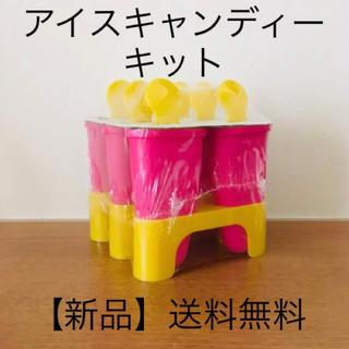 イケア(IKEA)のアイスキャンディー キット IKEA(調理道具/製菓道具)