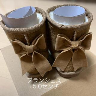 ブランシェス(Branshes)の購入後未着用 ブランシェス バックリボン ムートンブーツ 15センチ(ブーツ)