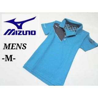ミズノ(MIZUNO)の美品メンズM◇MIZUNO◇ポロシャツ(ウエア)