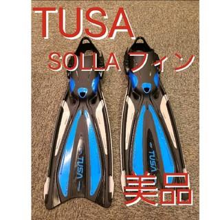 ツサ(TUSA)の美品 TUSA SOLLAフィン ツサ スキューバダイビング シュノーケリング(マリン/スイミング)