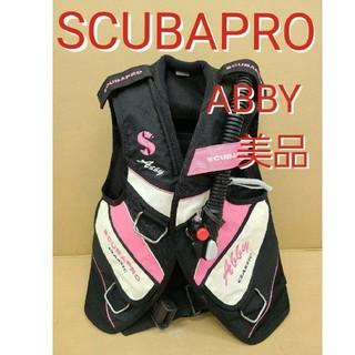 スキューバプロ(SCUBAPRO)の美品 スキューバプロ ABBY BCD SCUBAPRO スキューバダイビング(マリン/スイミング)