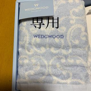 WEDGWOOD - 【新品】WEDGWOOD フェイスタオル