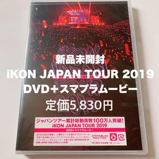 iKON - iKON JAPAN TOUR 2019〈DVD2枚組〉