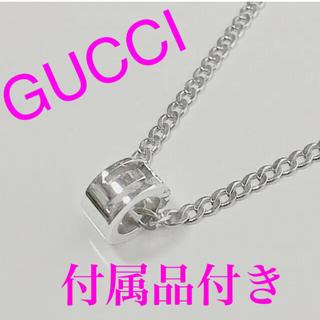 Gucci - GUCCI カットアウト インターロッキング ネックレス 定価52920円