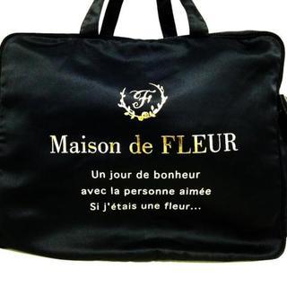メゾンドフルール(Maison de FLEUR)のメゾンドフルール ボストンバッグ美品  -(ボストンバッグ)