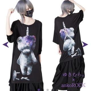 アンコロック(ankoROCK)のゆきむら。×ankoROCK コラボ Tシャツ(Tシャツ(半袖/袖なし))