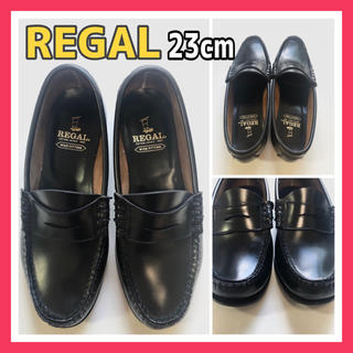 REGAL - REGAL ローファー 23cm 革靴