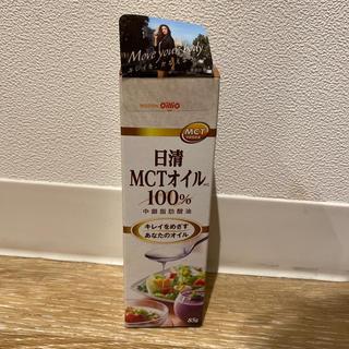 ニッシンショクヒン(日清食品)の【未開封】日清MCTオイル85g(その他)
