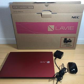 エヌイーシー(NEC)の新型!NEC LAVIE ラビエ ノートPC 傷なし!美品!(ノートPC)