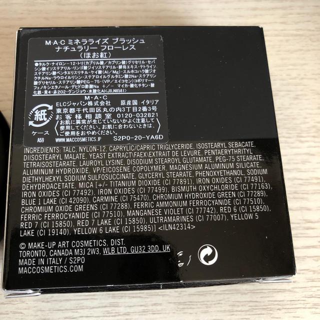 MAC(マック)のMAC ミネラライズ ブラッシュ コスメ/美容のベースメイク/化粧品(チーク)の商品写真