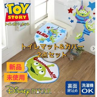 ディズニー(Disney)のトイレマット トイレ カバー ディズニー トイストーリー ピクサー エイリアン(トイレマット)