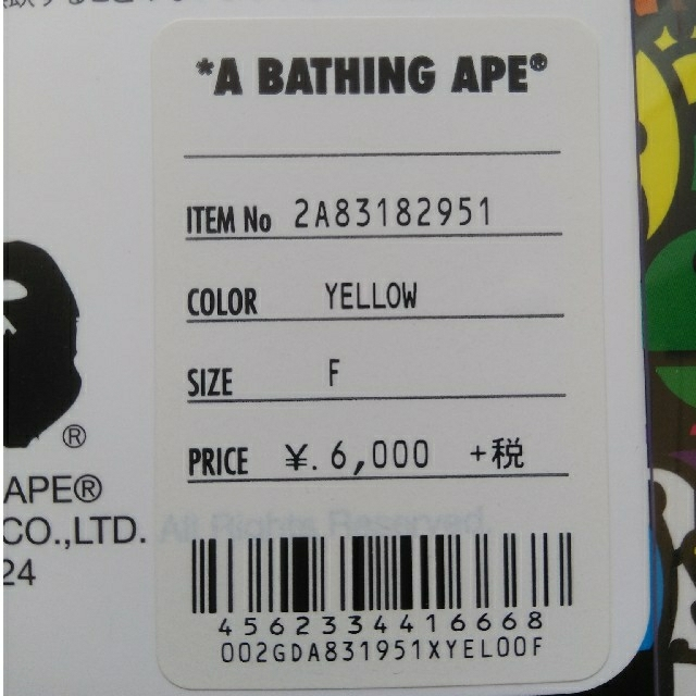 A BATHING APE(アベイシングエイプ)のA BATHING APE iPhoneケース スマホ/家電/カメラのスマホアクセサリー(iPhoneケース)の商品写真
