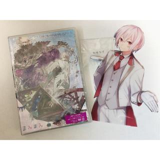 まふまふ  DVD  西武ドーム   LIVE  ひきライ  銀テープ付(ミュージシャン)