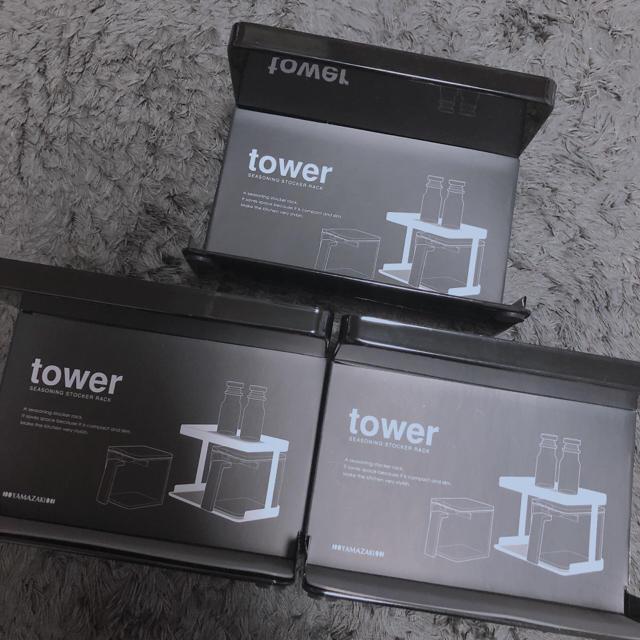 山善(ヤマゼン)のtowerタワー調味料、スパイスラック3個setモノトーン インテリア/住まい/日用品の収納家具(キッチン収納)の商品写真