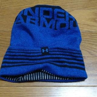 アンダーアーマー(UNDER ARMOUR)のジュニア アンダーアーマーニット帽(帽子)
