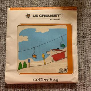 ルクルーゼ(LE CREUSET)の【新品未使用】ル・クルーゼ コットンバッグ(エコバッグ)(エコバッグ)
