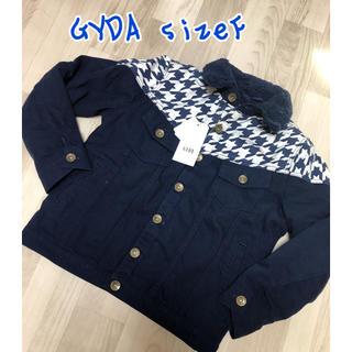 ジェイダ(GYDA)の新品①②⓪ GYDA 千鳥格子コンビボアGジャン sizeF(Gジャン/デニムジャケット)