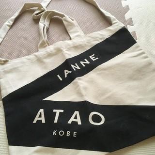 アタオ(ATAO)のATAO  ノベルティ  トートバッグ(トートバッグ)