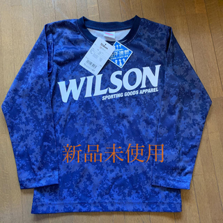 ウィルソン(wilson)のウィルソン  新品キッズロンT(Tシャツ/カットソー)