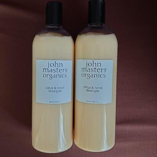 ジョンマスターオーガニック(John Masters Organics)の新品未使用★ジョンマスターオーガニック★コンディショナー(コンディショナー/リンス)