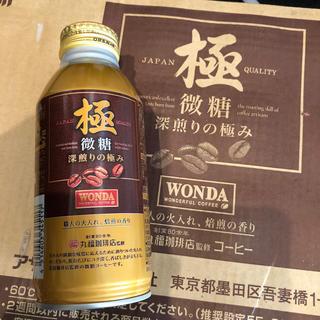 アサヒ(アサヒ)のワンダ 極 微糖 24本(コーヒー)