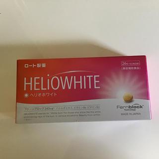 ロートセイヤク(ロート製薬)のヘリオホワイト24粒(ロート製薬)(その他)