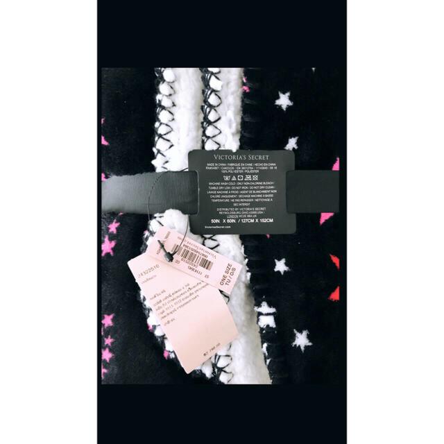 Victoria's Secret(ヴィクトリアズシークレット)のVictoria'sSecret blanket レディースのレディース その他(その他)の商品写真