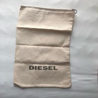 ディーゼル(DIESEL)の【DIESEL】巾着(ポーチ)