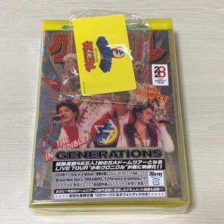 ジェネレーションズ(GENERATIONS)のGENERATIONS 少年クロニクル Blu-ray 初回限定盤(ミュージック)
