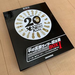 小学館 - 【バラ売り可】愛蔵版 仮面ライダー 超全集 BOX Vol.1
