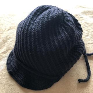 インディヴィ(INDIVI)のツバ付き ニット帽 オスロニット 紺色(ニット帽/ビーニー)