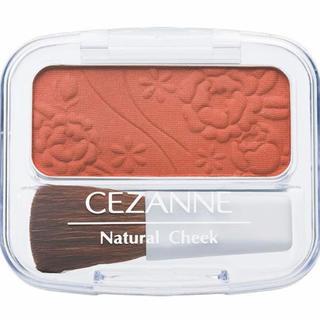 セザンヌケショウヒン(CEZANNE(セザンヌ化粧品))のセザンヌ ナチュラルチークN 17  ウォームブラウン(チーク)