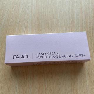 ファンケル(FANCL)の【新品未使用】ファンケル ハンドクリーム美白&エイジングケア(ハンドクリーム)