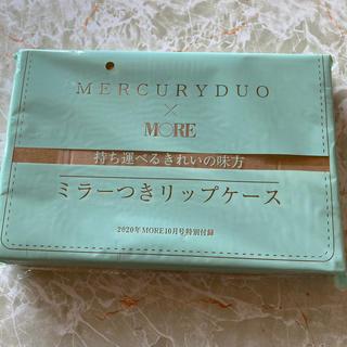 マーキュリーデュオ(MERCURYDUO)のMERCURYDUO リップケース(ポーチ)