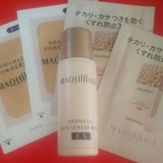 マキアージュ(MAQuillAGE)のマキアージュ❣️特製サイズ❣️ドラマティックスキンセンサーベースEX(サンプル/トライアルキット)