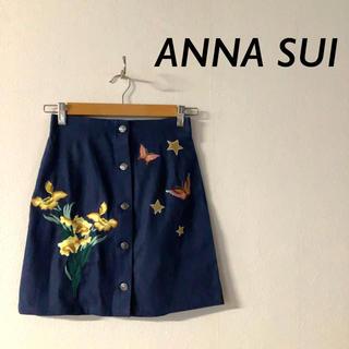 アナスイ(ANNA SUI)の【新品 タグ付】ANNA SUI × kansai yamamoto スカート(ミニスカート)