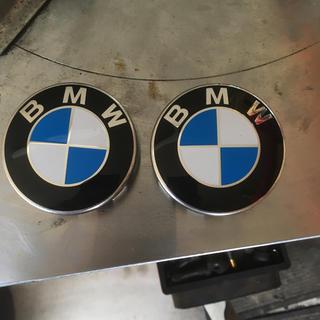 ビーエムダブリュー(BMW)のBMW純正ホイールキャップ二個セット(タイヤ・ホイールセット)
