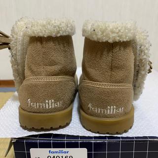 ファミリア(familiar)のファミリア familiar ムートンブーツ 13.5センチ(ブーツ)