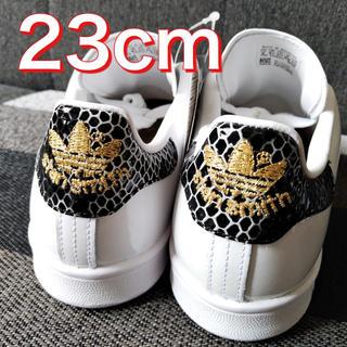 アディダス(adidas)のadidas STAN SMITH / アディダス スタンスミス クロコ柄(スニーカー)