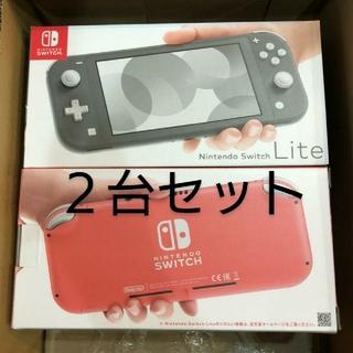ニンテンドースイッチ(Nintendo Switch)の新品 ニンテンドースイッチ ライト 二色 Switch  right 本体(家庭用ゲーム機本体)
