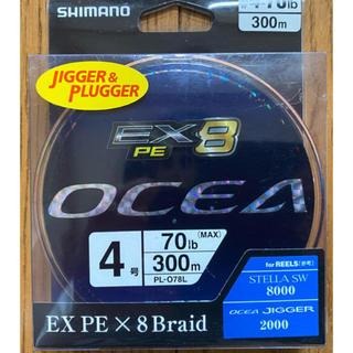 SHIMANO - オシア ex8  pe 4号