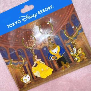 ディズニー(Disney)の美女と野獣新品キーチェーン4個ディズニーランド新エリア グッズ キーホルダー(キャラクターグッズ)