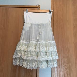 フランシュリッペ(franche lippee)の万能バレリーナ M レースたっぷり スカート 新品(ひざ丈スカート)