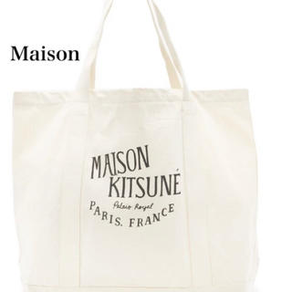 メゾンキツネ(MAISON KITSUNE')のMAISONkitsune トートバッグ(トートバッグ)