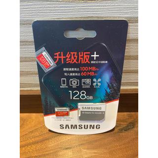 SAMSUNG - サムスン  マイクロSDカード MicroSD 128GB