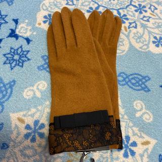 ランバンコレクション(LANVIN COLLECTION)の新品ランバンコレクション LANVIN 手袋(手袋)