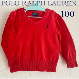 ポロラルフローレン(POLO RALPH LAUREN)のラルフローレン ポロ 100 3歳 4歳 セーター 赤 レッド オシャレ(ニット)