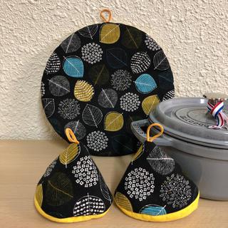ストウブ(STAUB)のストウブ、ブレイザー対応鍋敷と大きめ三角鍋つかみ 北欧(収納/キッチン雑貨)