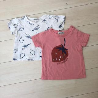ラブアンドピースアンドマネー(Love&Peace&Money)のラブアンドピースアンドマネー Tシャツ2枚(Tシャツ/カットソー)